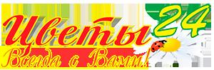 Доставка цветов Анапа | круглосуточная доставка цветов, официальный сайт Анапа